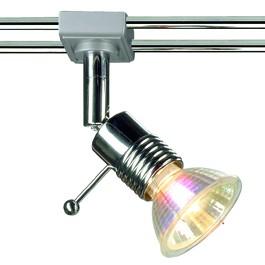SLV 138842 Syros 50W Chrome Wave 12V Stick System Light