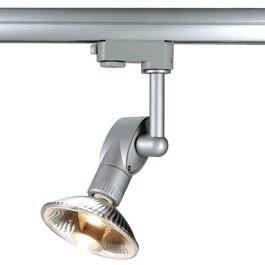 SLV 152282 Luna 1 75W Silver Grey Eutrac 3 Circuit 240V Track Light