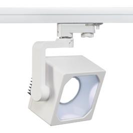 SLV 152711 Euro Cube DMLI LED 14W 4000K White Eutrac 3 Circuit 240V Track Light