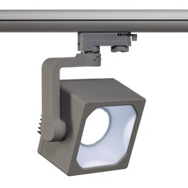 SLV 152714 Euro Cube DMLI LED 14W 4000K Silver Grey Eutrac 3 Circuit 240V Track Light