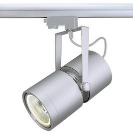 SLV 153404 Euro Spot G12 70W 15 Degree Silver Grey Eutrac 3 Circuit 240V Track Light