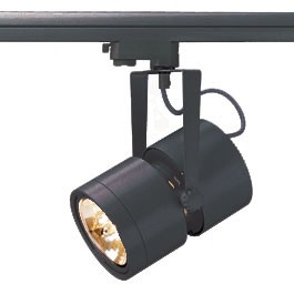 SLV 153430 Euro Spot QRB111 75W Black Eutrac 3 Circuit 240V Track Light