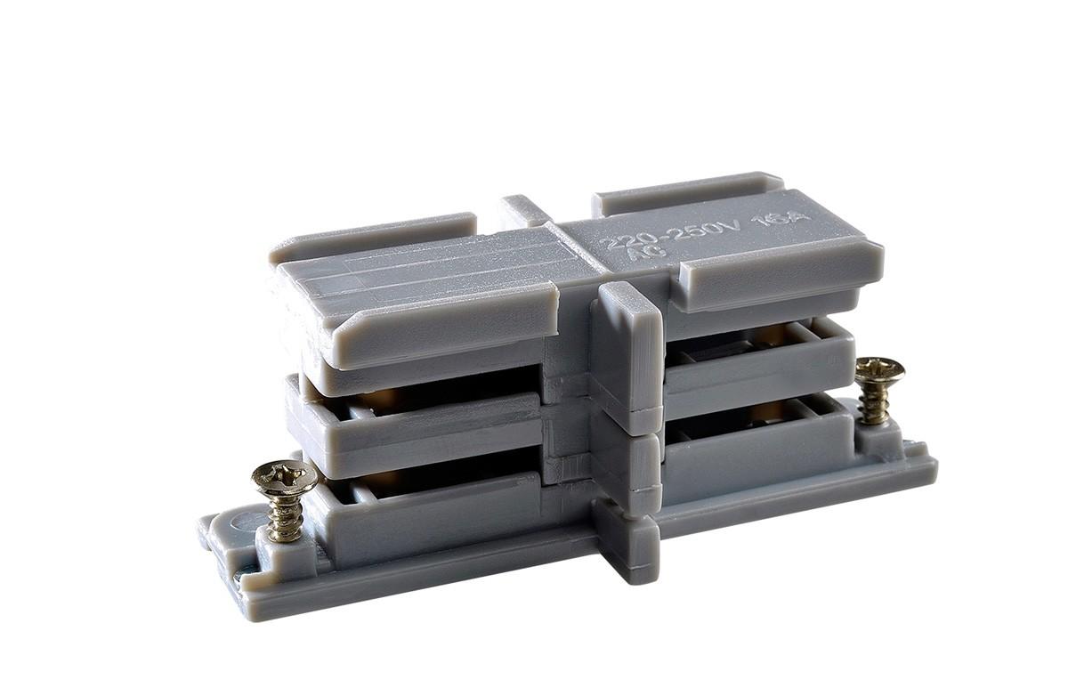 Powergear Lighting Coupler (insulation)