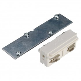 Coupler White Eutrac 3 Circuit 240V Recessed Track Accessory